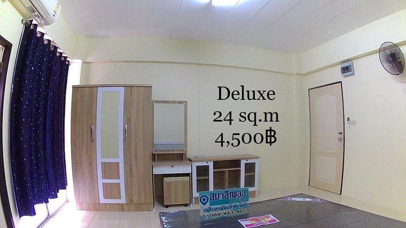 home1123 (4)