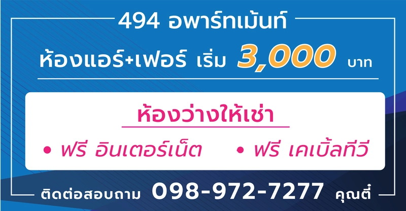home255 (1)